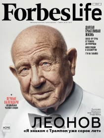 Forbes Life 12/2016